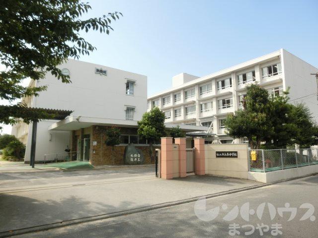 中学校:松山市立南中学校 2308m