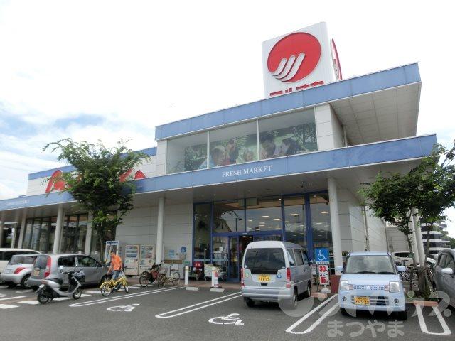 スーパー:マルナカ 和泉店 643m