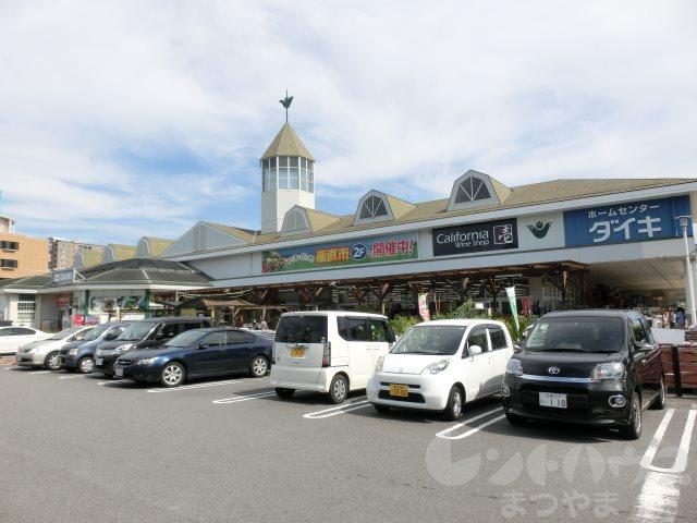 ホームセンター:DCM DAIKI(DCMダイキ) 朝生田店 362m