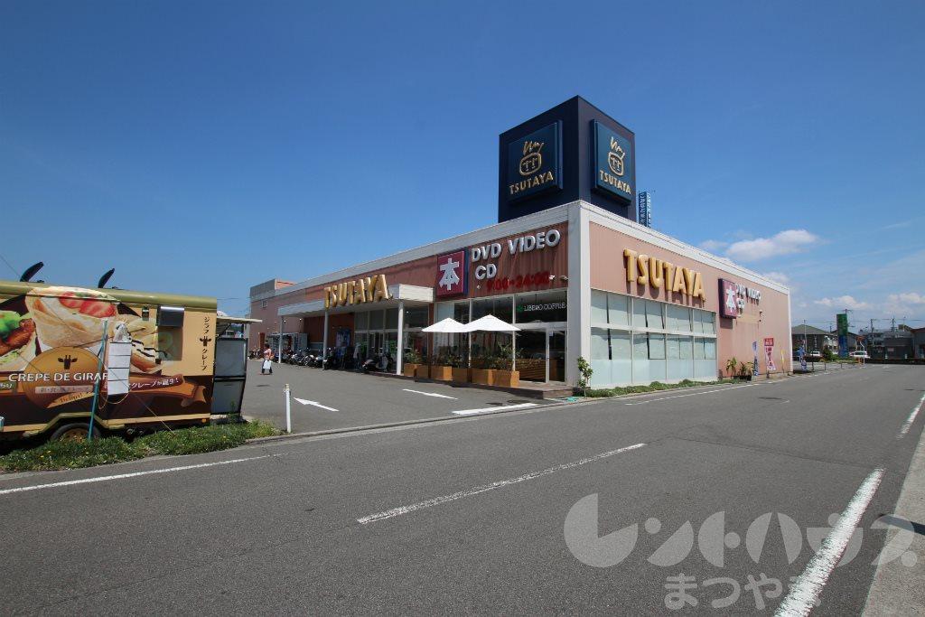 ショッピング施設:TSUTAYA 松山インター店 1235m