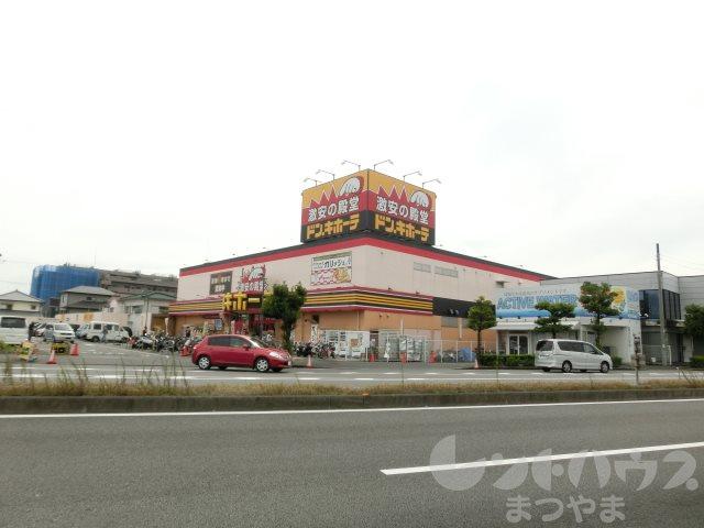 ショッピング施設:ドン・キホーテ 松山店 930m
