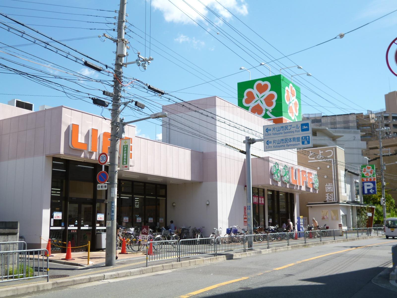 スーパー:ライフ 豊津店 972m