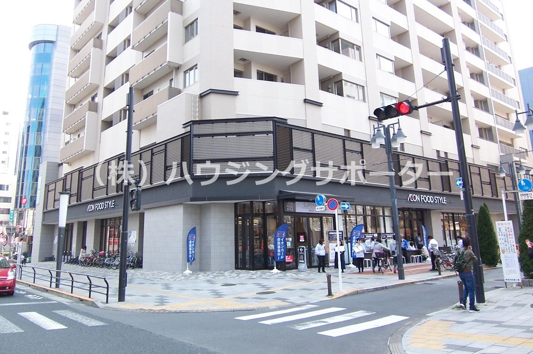 スーパー:イオンフードスタイル八王子店 408m