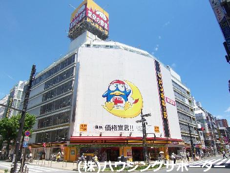 ショッピング施設:ドン・キホーテ 八王子駅前店 622m