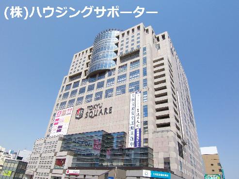 ショッピング施設:八王子東急スクエア 621m