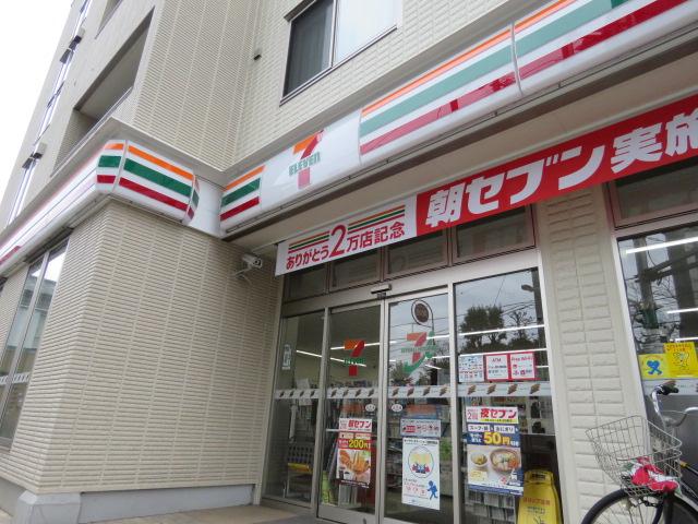 コンビ二:セブンイレブン 世田谷大蔵1丁目店 480m