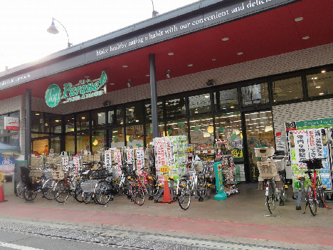 スーパー:トップパルケ 豪徳寺店 565m