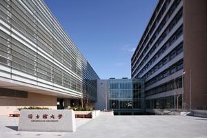 図書館:国士舘大学附属図書館中央図書館 629m