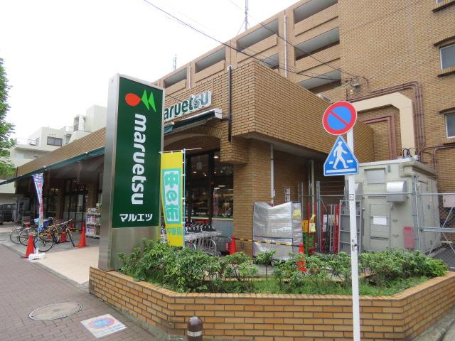 スーパー:【5/20オープン】マルエツ 豪徳寺店 555m