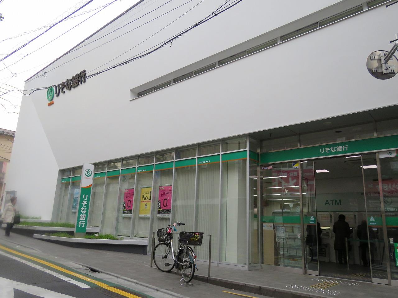 銀行:りそな銀行 豪徳寺支店 556m
