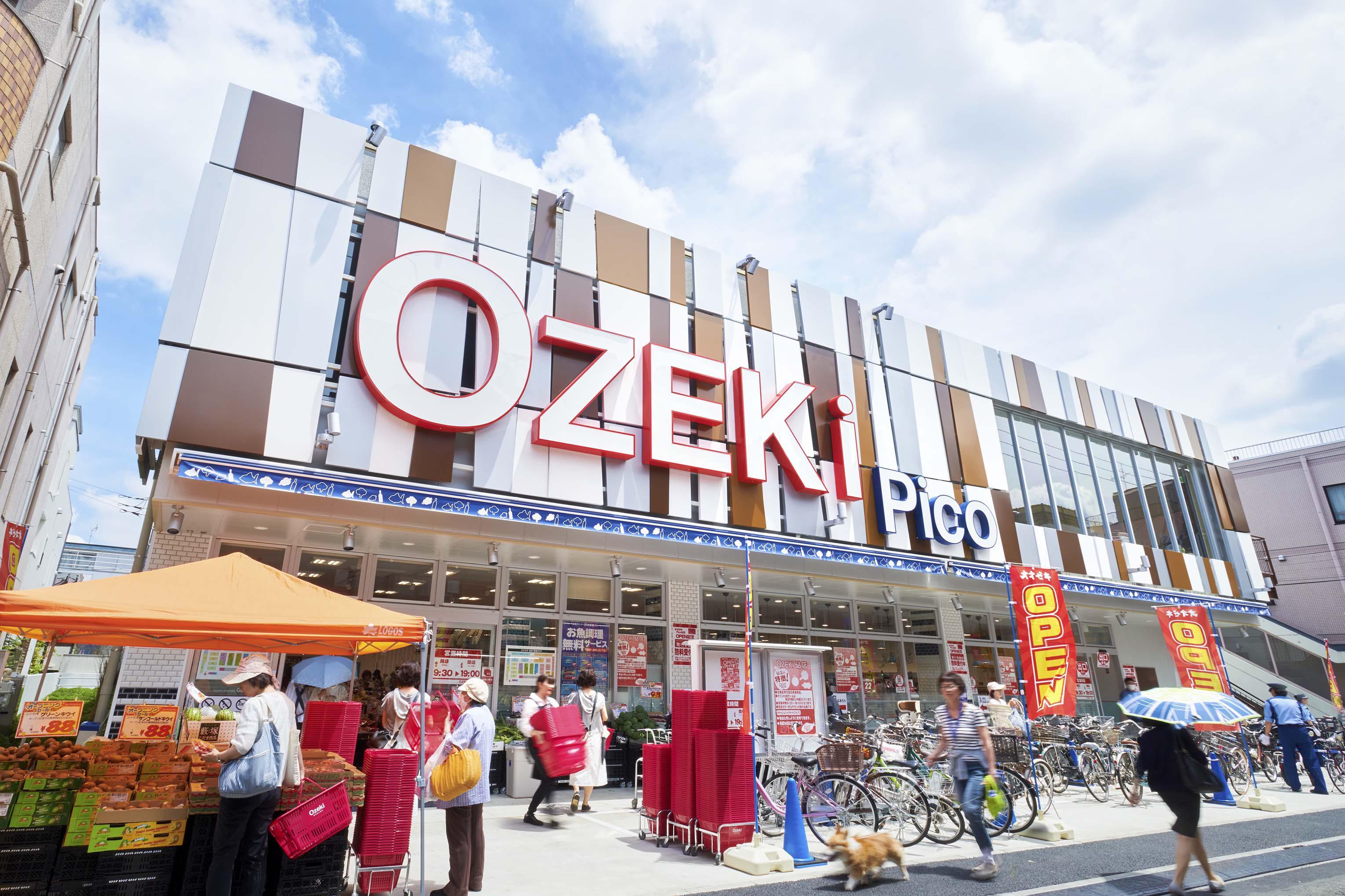 スーパー:オオゼキ 砧店 500m