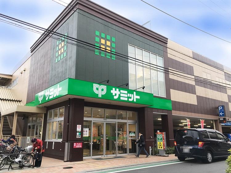 スーパー:サミットストア 梅ヶ丘店 354m