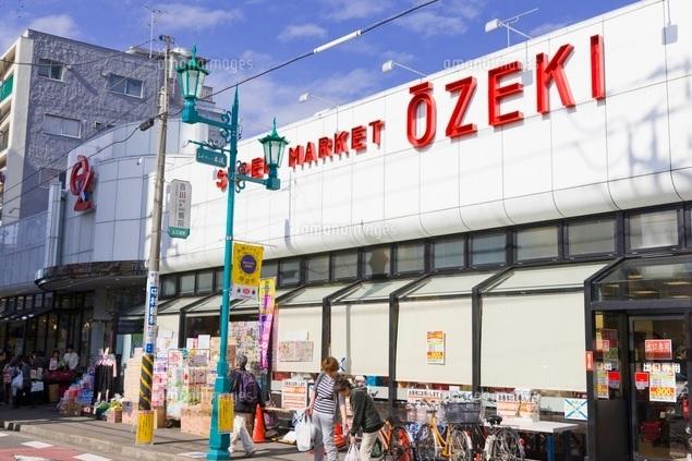 スーパー:オオゼキ 松原店 383m