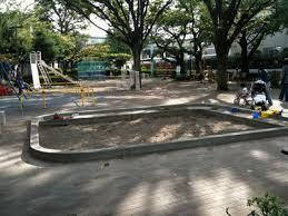 公園:宮坂北小緑地 782m