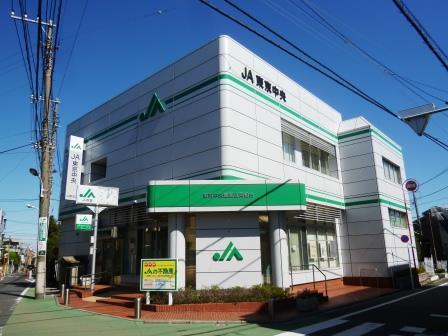 銀行:JA東京中央山野支店 338m