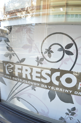 スーパー:FRESCO(フレスコ) 北野白梅町店 369m