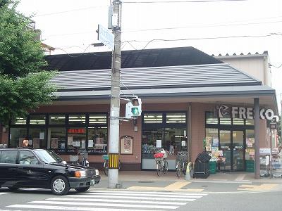 スーパー:フレスコ北野白梅町店 466m