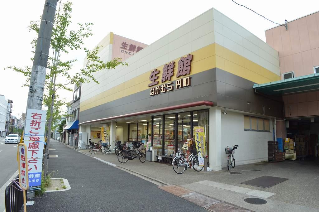 スーパー:生鮮館なかむら円町店 466m