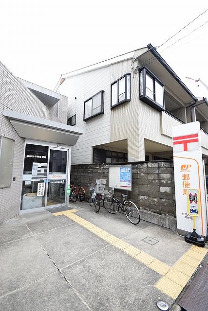 郵便局:京都大将軍郵便局 628m