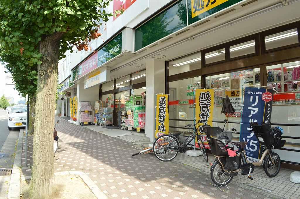ドラッグストア:スギ薬局 円町店 526m