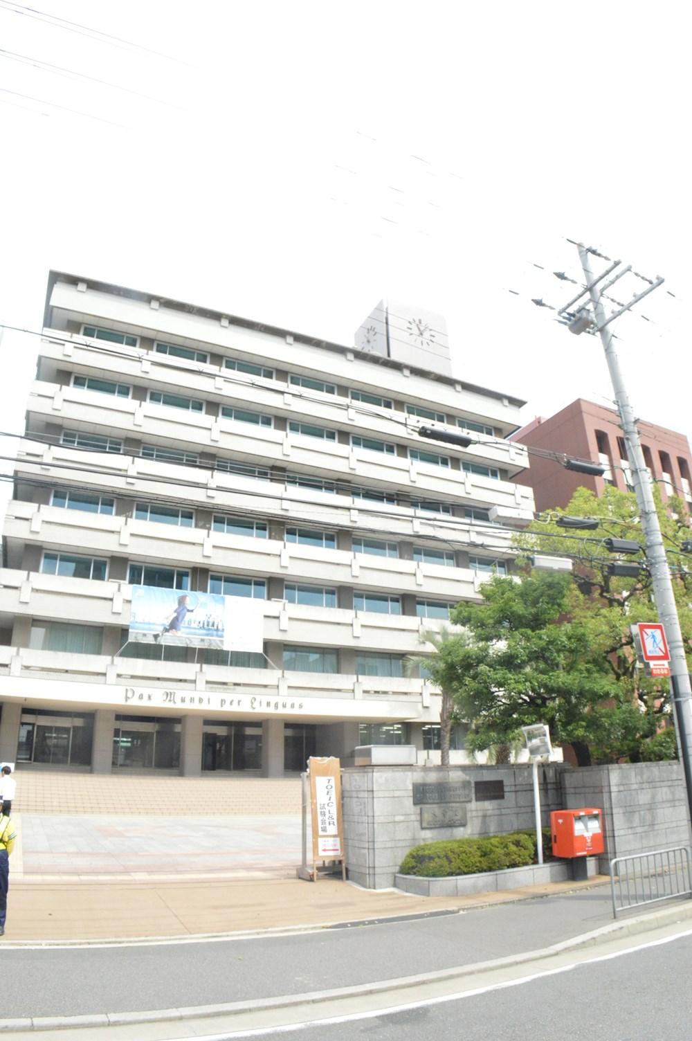 大学・短大:私立京都外国語大学 1792m