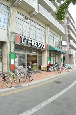 スーパー:FRESCO(フレスコ) 天神川店 832m