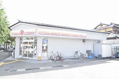コンビ二:サークルK 北野白梅町店 156m