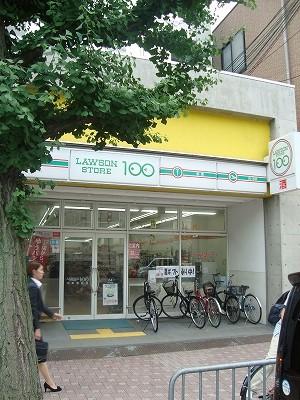 スーパー:ローソンストア100 円町駅前店 477m