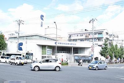 銀行:京都信用金庫北野支店 348m