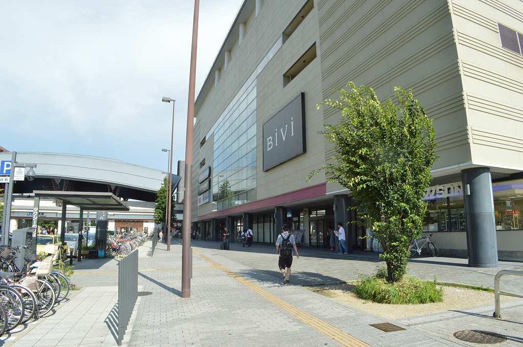 ショッピング施設:BiVi二条 213m