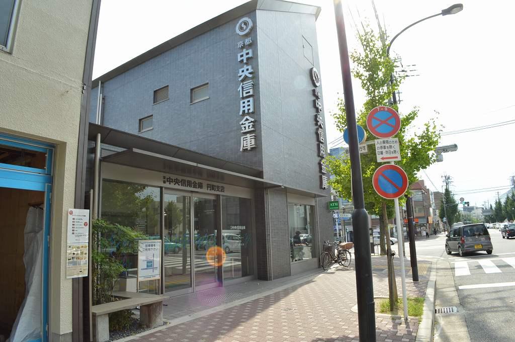 銀行:京都中央信用金庫円町支店 684m