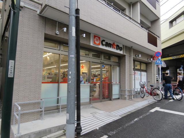 スーパー:100円ショップキャンドゥ豪徳寺駅前店 117m