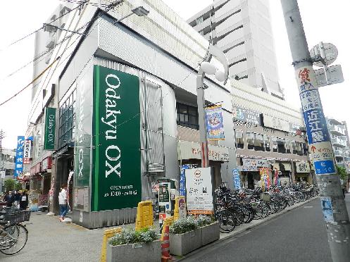 スーパー:Odakyu OX(小田急OX) 祖師谷店 466m