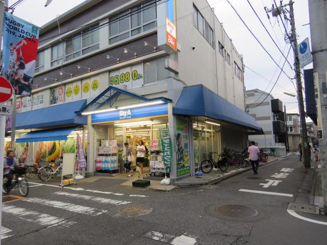 スーパー:ビッグ・エー 世田谷祖師谷店 461m