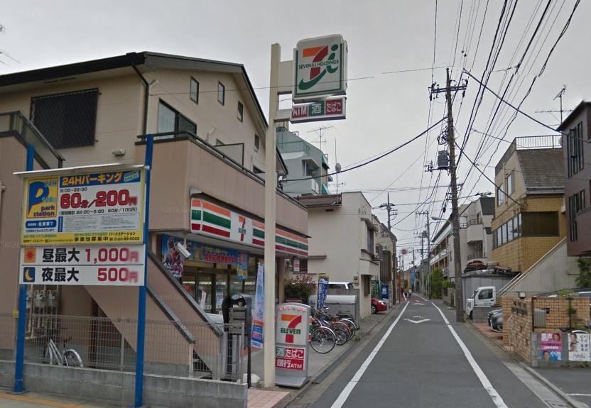 コンビ二:セブンイレブン 世田谷松原5丁目店 381m
