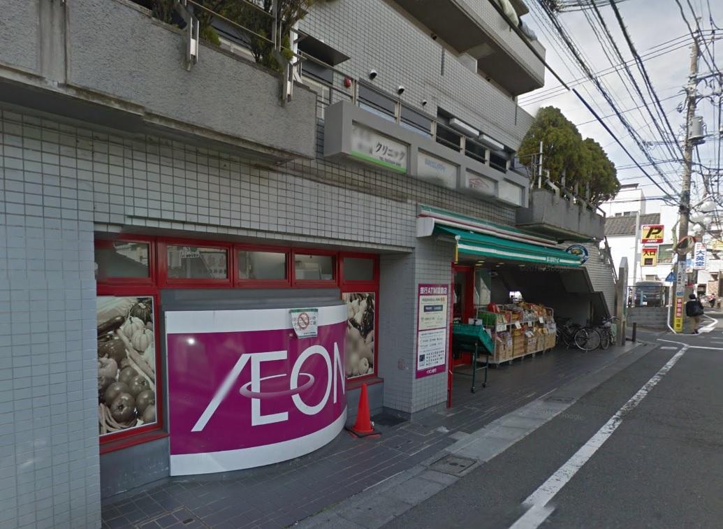 スーパー:まいばすけっと 明大前店 513m