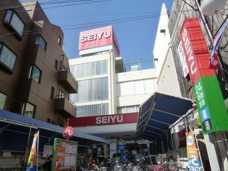 スーパー:西友 下高井戸店 662m