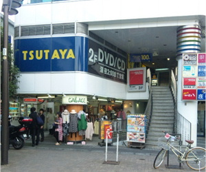 ショッピング施設:TSUTAYA 明大前店 727m
