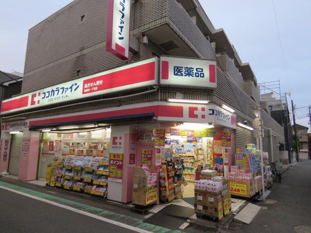 ドラッグストア:ココカラファイン 祖師谷一丁目店 86m