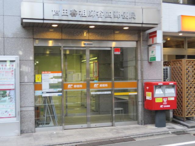 郵便局:世田谷祖師谷四郵便局 283m