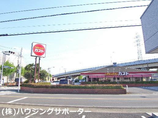 レストラン:ガスト 八王子宇津木店 715m
