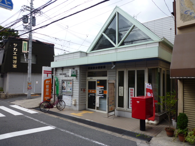 郵便局:吹田垂水郵便局 60m