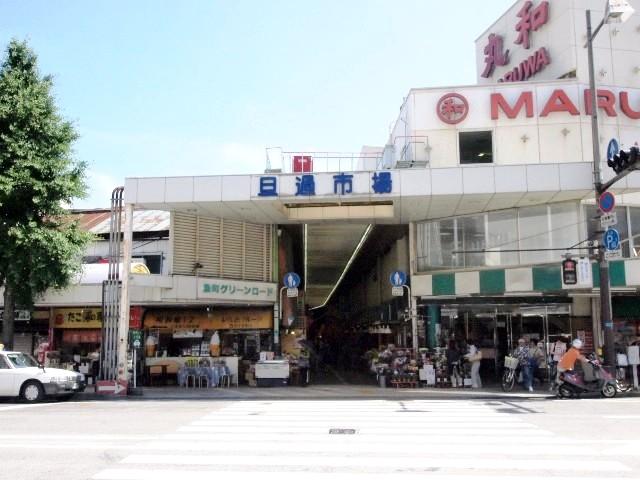 商店街:旦過市場 164m