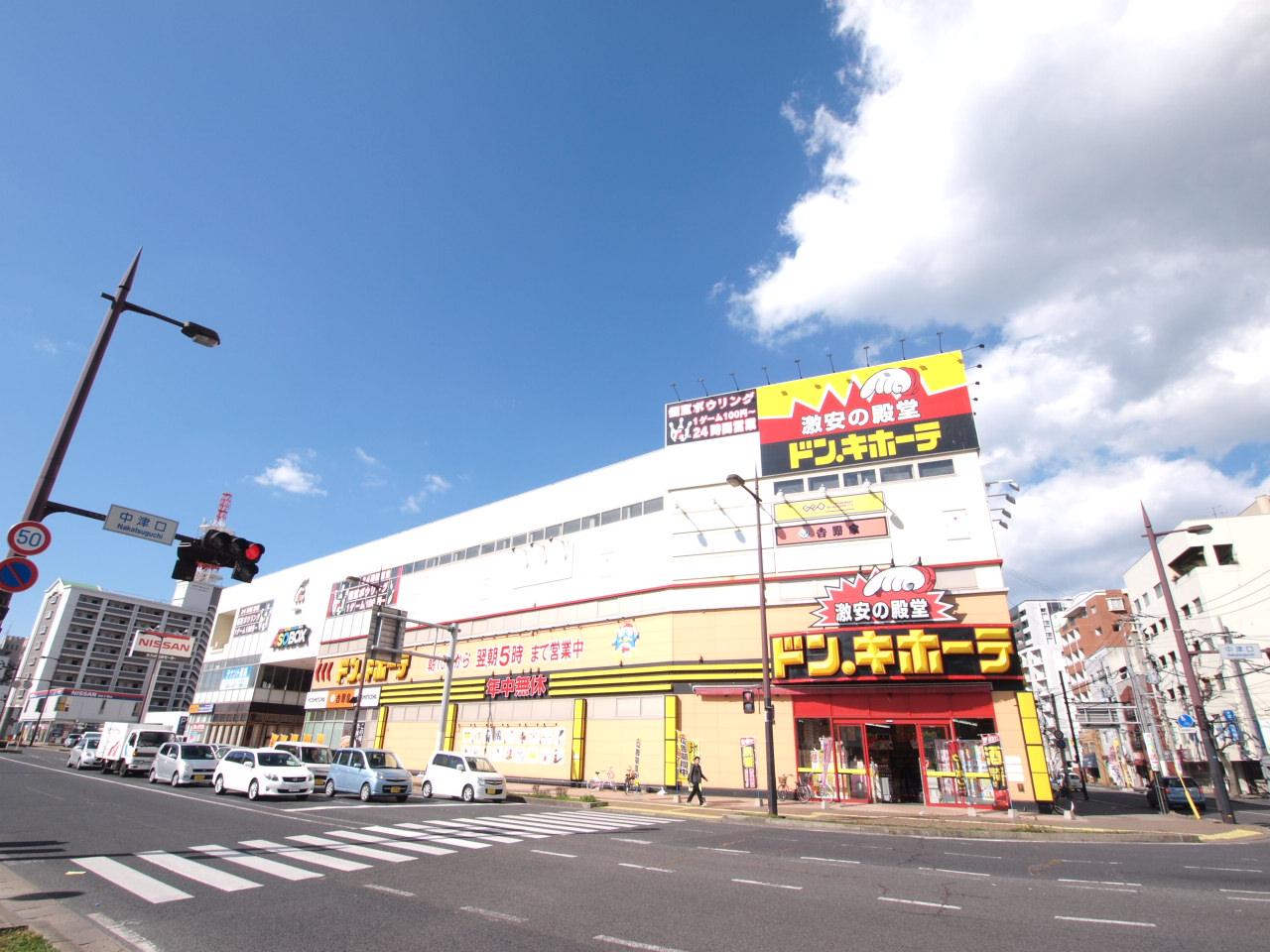 ショッピング施設:ドン・キホーテ 小倉店 314m