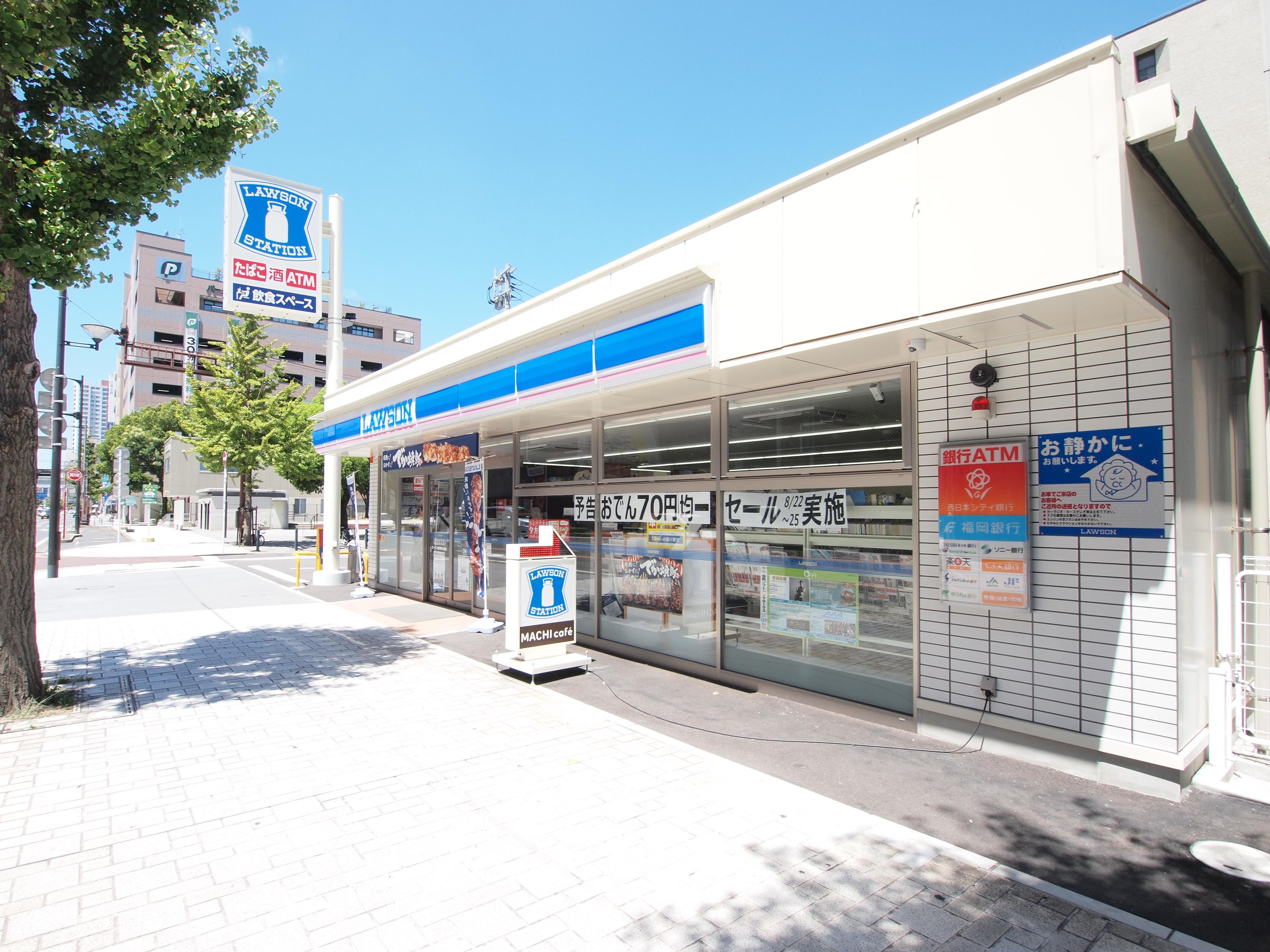 スーパー:ローソンストア100 小倉堺町二丁目店 796m