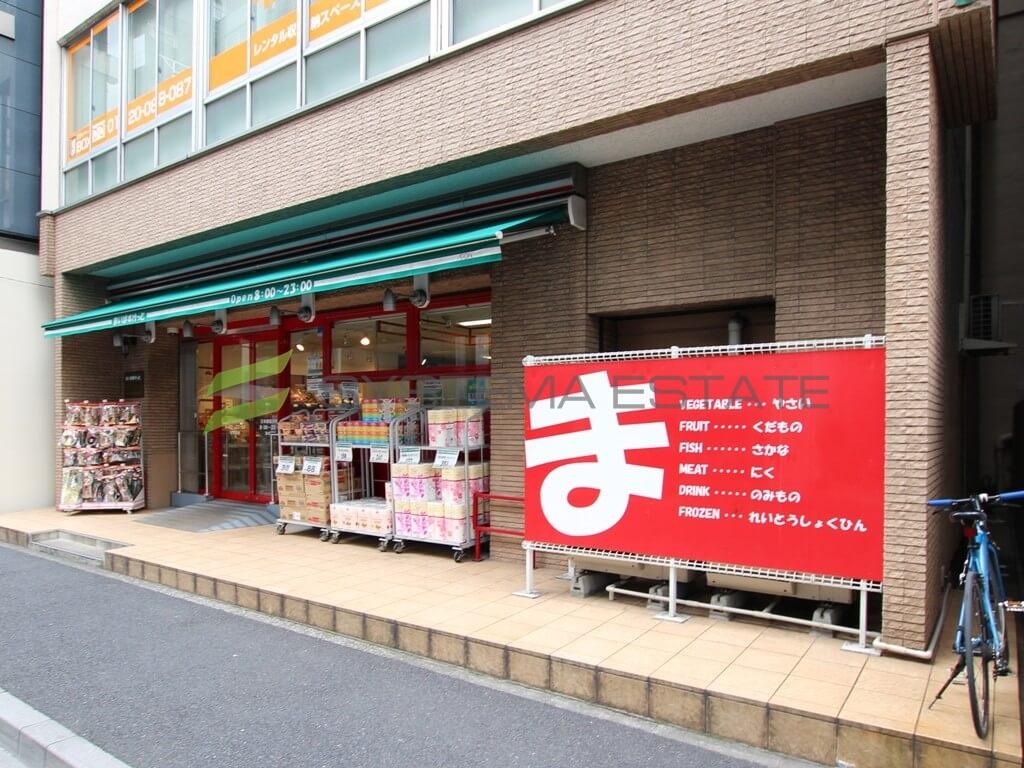 スーパー:まいばすけっと 日本橋富沢町店 373m
