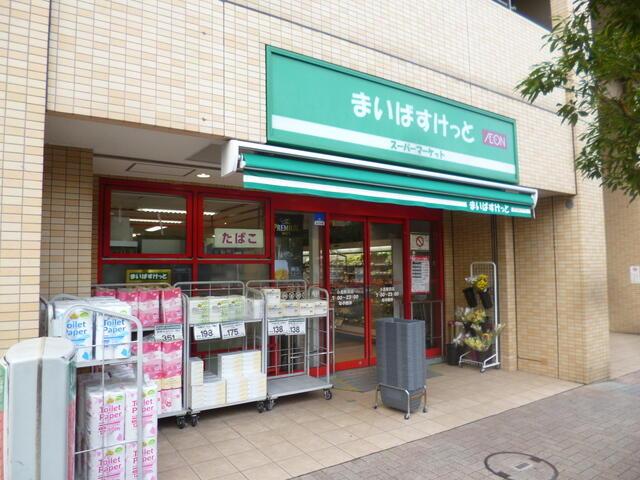 スーパー:まいばすけっと 小島新田店 460m