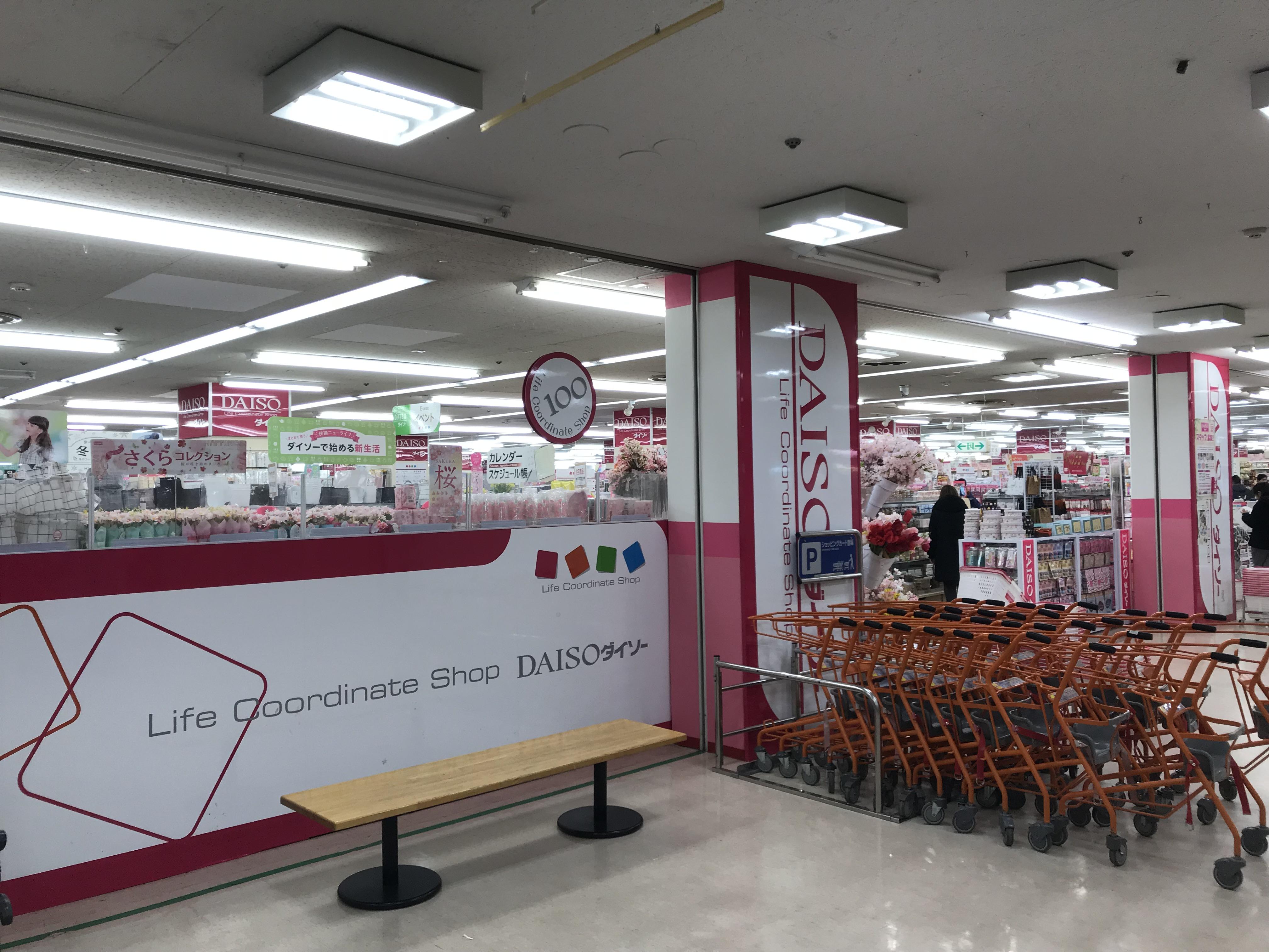 スーパー:ザ・ダイソー レインボー金岡店 791m