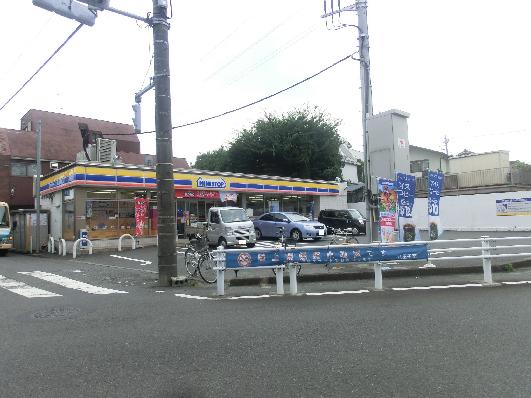 コンビ二:ミニストップ 八王子子安町店 445m