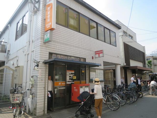 郵便局:茨木高瀬郵便局 301m